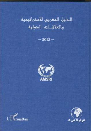 Couverture Annuaire marocain de la stratégie et des relations internationales 2012