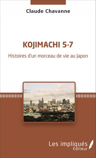 Couverture Kojimachi 5-7