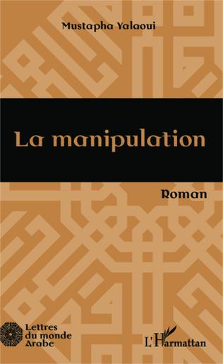 Couverture La manipulation