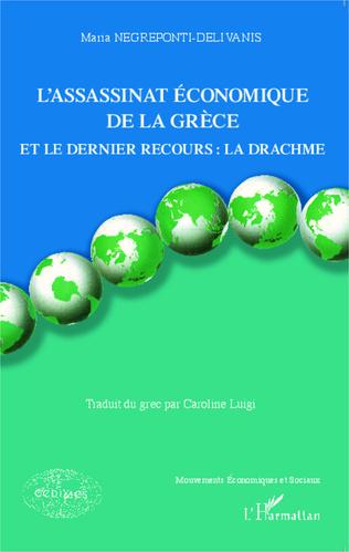 Couverture L'assassinat économique de la Grèce