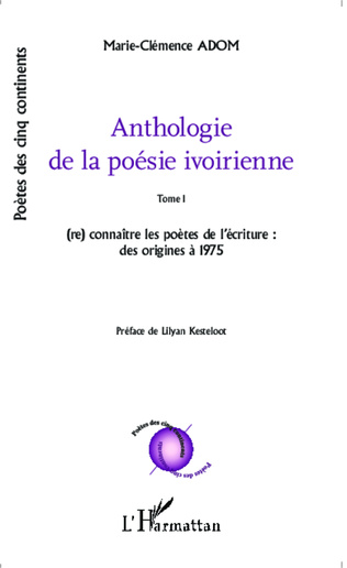 Couverture Anthologie de la poésie ivoirienne