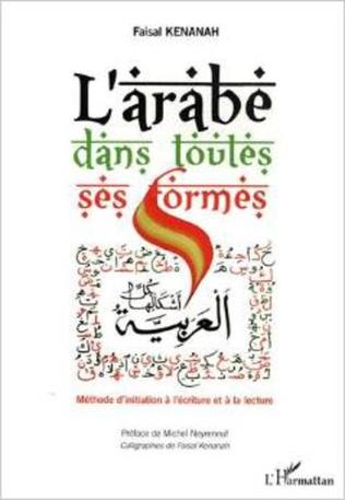 Couverture L'arabe dans toutes ses formes