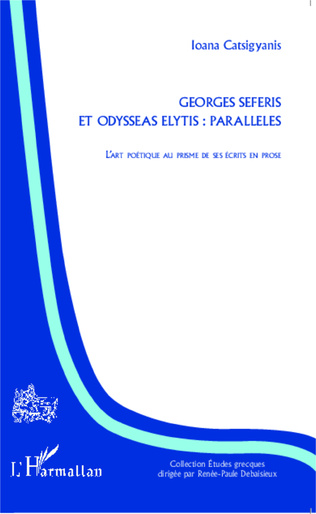 Couverture Georges Seferis et Odysseas Elytis: parallèles