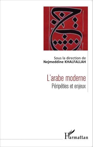 Couverture L'arabe moderne (nouvelle version)