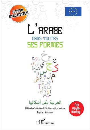 Couverture L'arabe dans toutes ses formes - Cahier d'activités