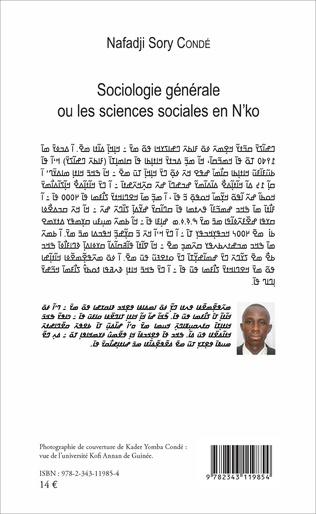 Couverture Sociologie générale ou les sciences sociales en N'ko