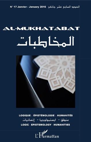 Couverture Al-Mukhatabat
