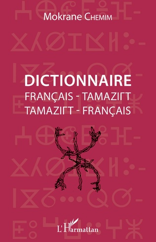 Couverture Dictionnaire français - tamazirt