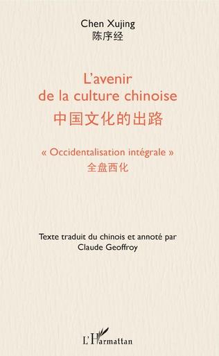 Couverture L'avenir de la culture chinoise