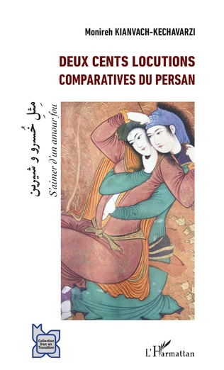 Couverture Deux cents locutions comparatives du persan