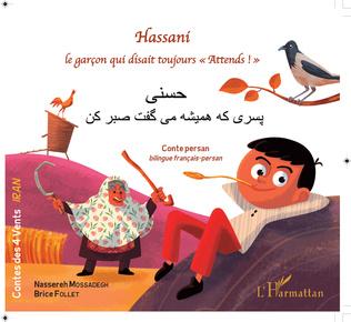 Couverture Hassani