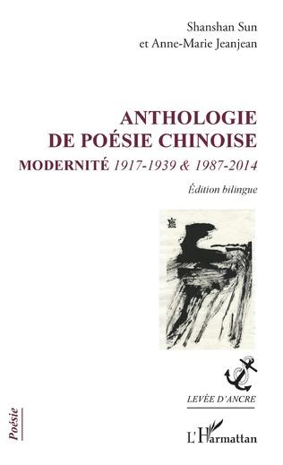Couverture Anthologie de poésie chinoise