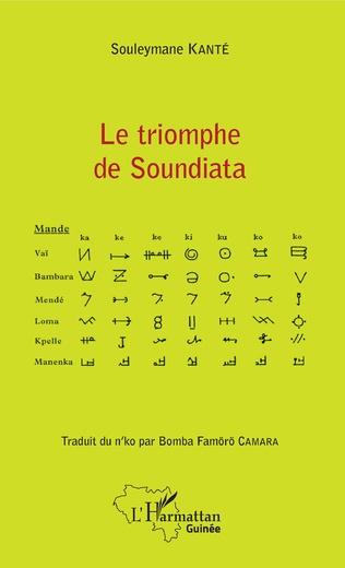 Couverture Le triomphe de Soundiata