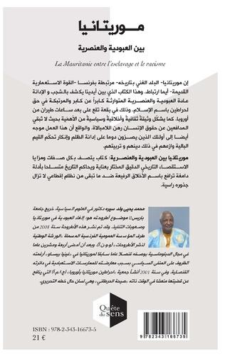 Couverture La Mauritanie entre l'esclavage et le racisme