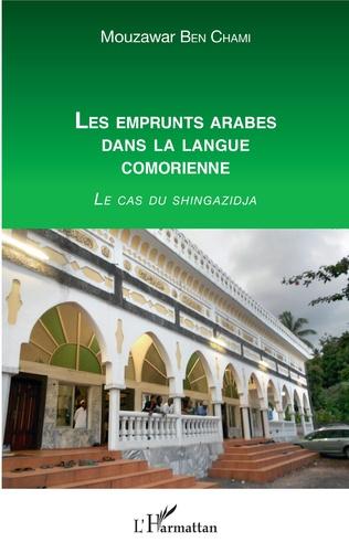 Couverture Les emprunts arabes dans la langue comorienne