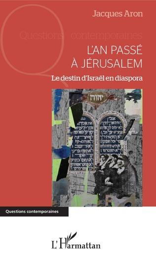 Couverture L'an passé à Jérusalem