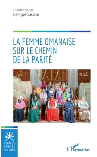 Couverture La femme omanaise sur le chemin de la parité