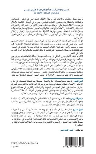 Couverture Les jeunes et les médias dans le contexte de transition démocratique en Tunisie