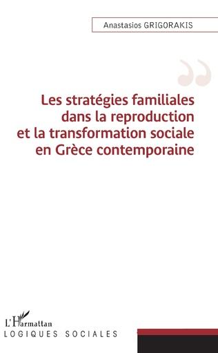 Couverture Les stratégies familiales dans la reproduction et la transformation sociale en Grèce contemporaine