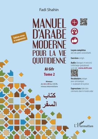 Couverture Manuel d'arabe moderne pour la vie quotidienne