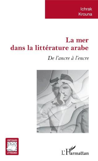 Couverture La mer dans la littérature arabe