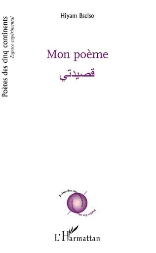 Couverture Mon poème