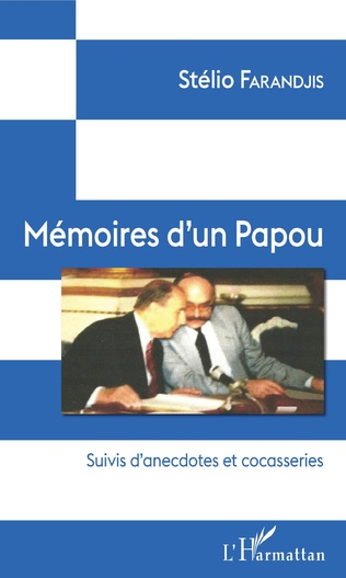 Couverture Mémoires d'un Papou
