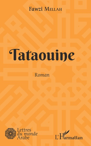Couverture Tataouine