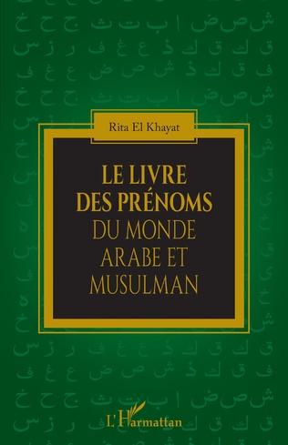 Couverture Le livre des prénoms du monde arabe et musulman