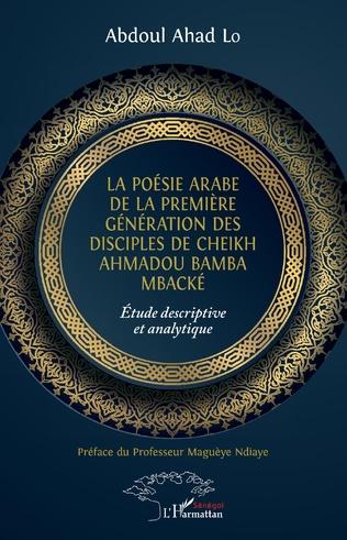 Couverture La poésie arabe de la première génération des disciples de Cheikh Ahmadou Bamba Mbacké