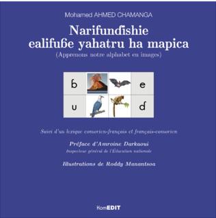Couverture Narifundishie ealifube yahatru ha mapica