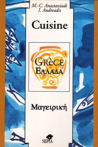 Couverture CUISINE DE GRÈCE