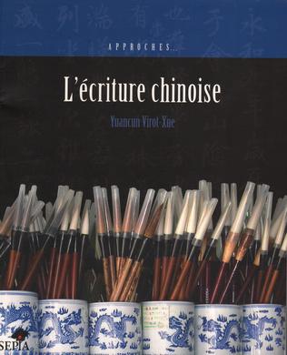Couverture L'ÉCRITURE CHINOISE