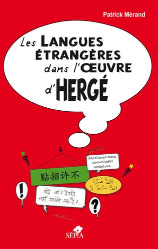 Couverture LES LANGUES ÉTRANGÈRES DANS L'OEUVRE D'HERGÉ