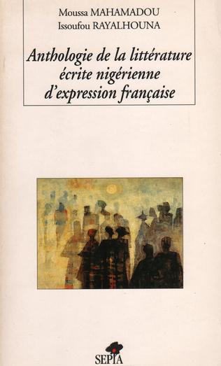 Couverture ANTHOLOGIE DE LA LITTERATURE ECRITE NIGÉRIENNE D'EXPRESSION FRANCAISE