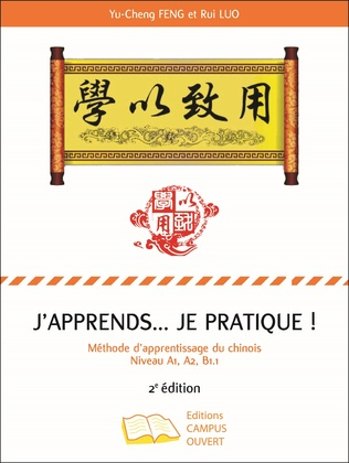 Couverture J'apprends... Je pratique !