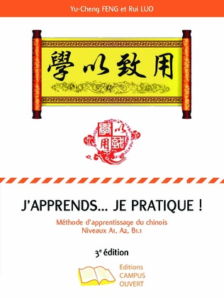 Couverture J'APPRENDS... JE PRATIQUE