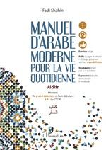Manuel d'arabe moderne pour la vie quotidienne - Fadi Shahin