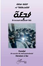 Yombé Un ouvrier du Mali postcolonial (Version n'ko) -