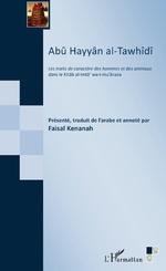 Abû Hayyân al-Tawhîdî - Faisal Kenanah