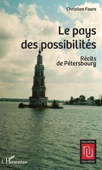 Le pays des possibilités - Christian Faure
