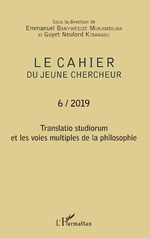 Translatio studiorum et les voies multiples de la philosophie - Marcel Nguimbi