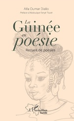 La Guinée en poésie -