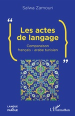 Les actes de langage -