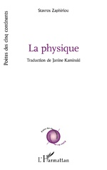 La physique - Stavros Zaphiriou