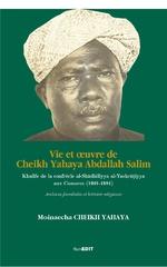 Vie et oeuvre de Cheikh Yahaya Abdallah Salim - Moinaecha Cheikh Yahaya