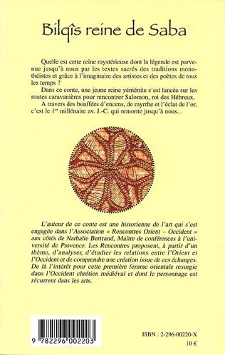 4eme Bilqîs reine de Saba