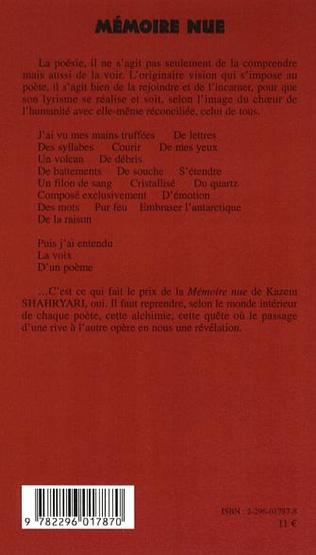 4eme Mémoire nue