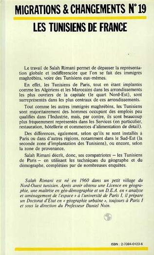 4eme Les Tunisiens de France