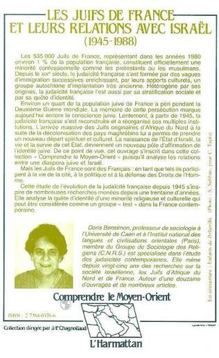 4eme Les Juifs de France et leurs relations avec Israël (1945-1988)